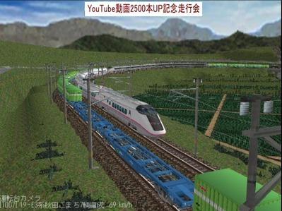 越河レイアウトE3系+400系動画2500本記念4