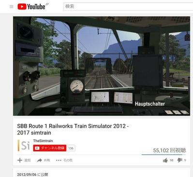 trainz2017-SBBRoute1