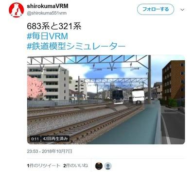 VRM5画像shirokumaさん7