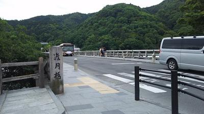 嵐山 渡月橋1