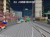 仮想仙台市電9