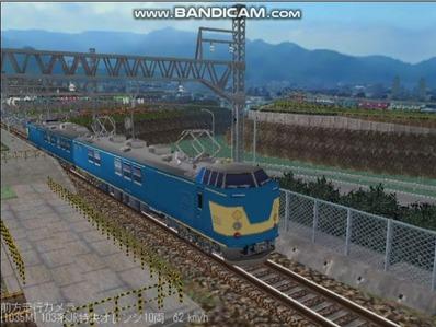 越河レイアウト電車シリーズ113-クモヤ192検測試験車2