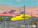 1000本記念新幹線4
