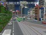 仮想仙台市電8