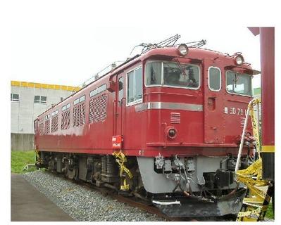仙台新幹線車両基地展示車両ED78