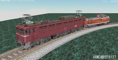 VRM-NX-塗り絵1基本EF8137