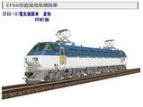 塗り絵EF66-101VRM3