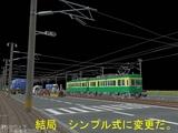 仮想仙台市電レイアウト38