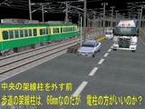 仮想仙台市電レイアウト37