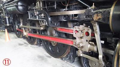 97-C57-1動輪部分から12梅小路機関庫11