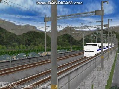 越河レイアウト東北新幹線300系のぞみVRM2版1
