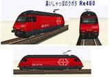 Re460