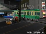 江ノ電300-VRM2-2