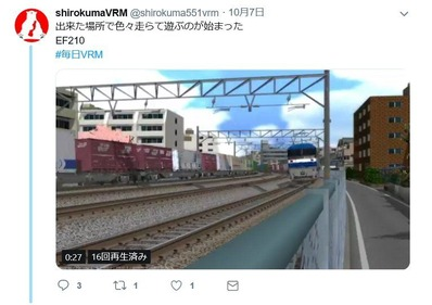 VRM5画像shirokumaさん8