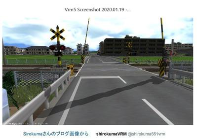 VRM5sirokumaVRMさん踏切画像2