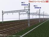 IMAGIC 4線架線柱鉄骨型 128�斜め2
