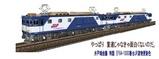 EF64-1000JR貨物更新色2