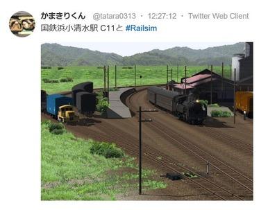 RailSim-ローカル風景1
