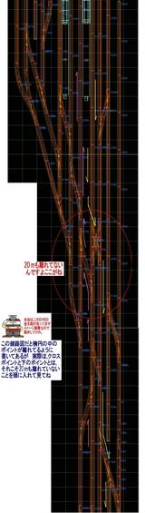 VRM3福島構内絵8