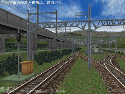 越河駅構内上り出発信号機3