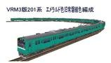 201系エメラルド色常磐線VRM3-11