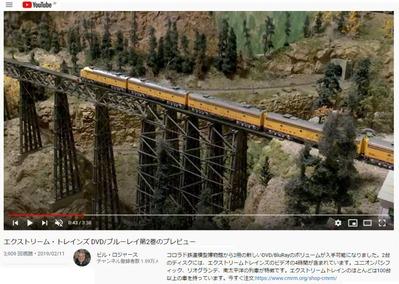 コロラド鉄道模型博物館ユニオンパシフィック貨物列車1
