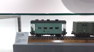 京都鉄道博物館104ヨ5000形貨車1
