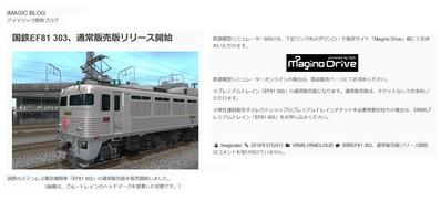 VRM5-EF81-303ブログ2