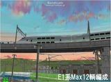 1000本記念新幹線15