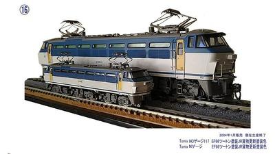 HO-NゲージEF66-100ツートン16