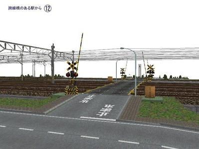 5編成並走スタジアム跨線橋がある駅ホームホーム12