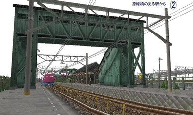 5編成並走スタジアム跨線橋がある駅ホームホーム2