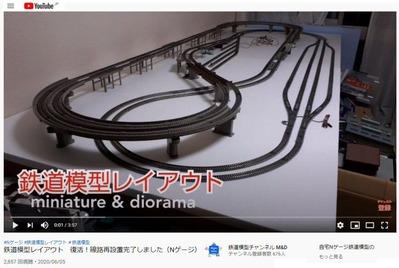 動画3自宅鉄道模型レイアウト復活1