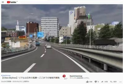 Cities-Skylines動画画像4