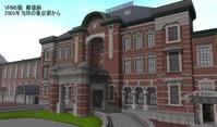 鉄道博物館ジオラマ東京駅7