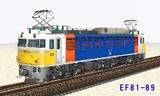 EF81-89