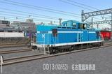 DD13オリジナル13-7