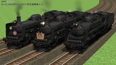 C57RaillSim-11