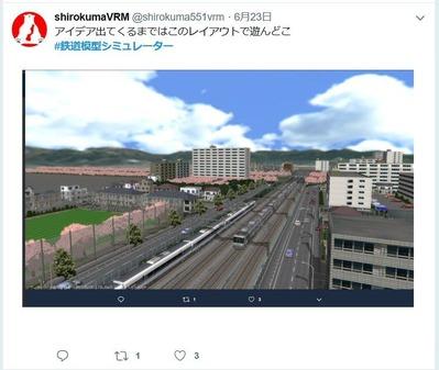 VRM5sirokumaVRMさん6月23日1