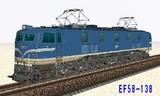EF58-138