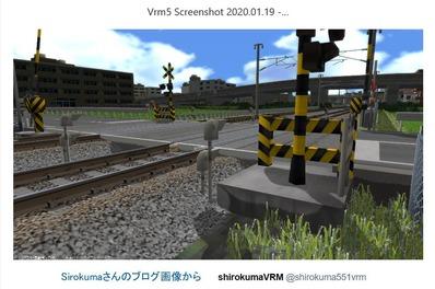 VRM5sirokumaVRMさん踏切画像4