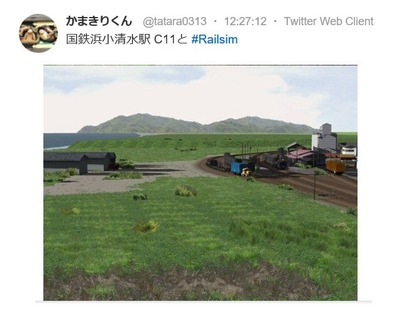 RailSim-ローカル風景2