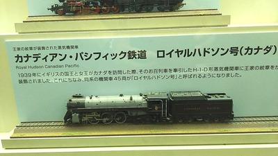 京都鉄道博物館64HOゲージカナダロイヤルハドソン号
