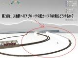 雪景色と貨物交換駅レイアウト46.jpg