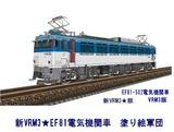 EF81-502新1.