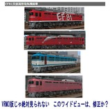 EF80-95 VRM5-7