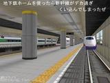 仙台市電レイアウト117