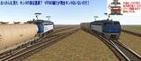 VRM3福島構内絵3