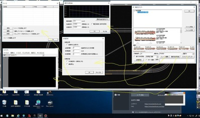 VRMonLINE-導入画面5