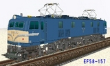 EF58-157